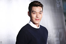 Kim Woo-bin at the The Flu premier01.jpg