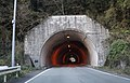 Kinbo Tunnel (Route 260).jpg