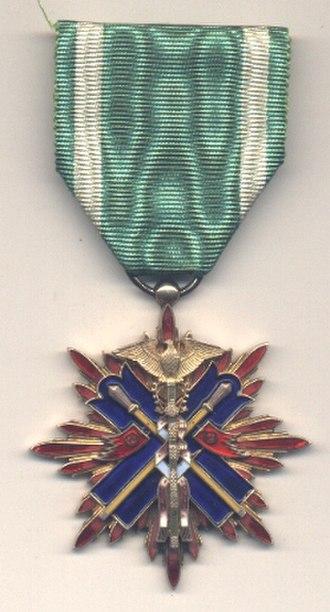 Order of the Golden Kite - Image: Kinshi 4
