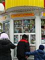 Kiosk in Yangantau.JPG