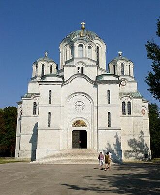 Oplenac - Image: Kirche des Hl. Georg in Topola (Oplenac) Serbien