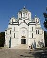 Kirche des Hl. Georg in Topola (Oplenac) Serbien.jpg