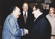 Kissinger, Ford and Mao, 1975 A7912
