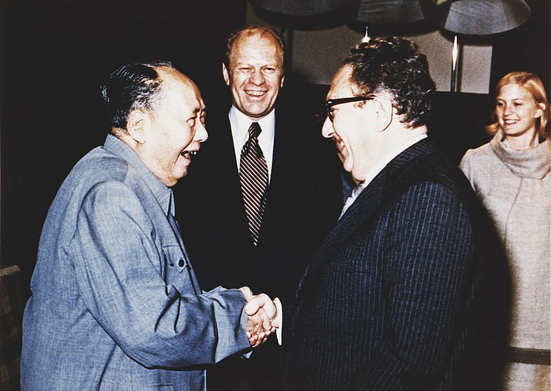 Kissinger, Ford and Mao, 1975 A7912.jpg