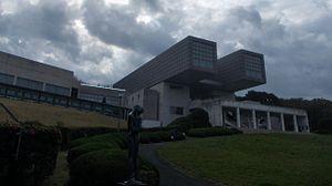 Kitakyushu Municipal Museum of Art - Kitakyushu Municipal Museum of Art