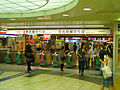 Kitasenju Station Ticket Gate (Tobu Line) (2).jpg