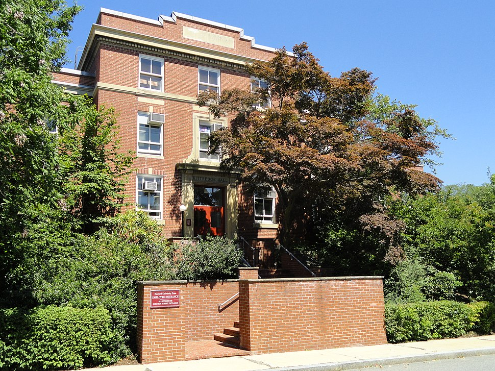Kittredge Hall - Harvard University - DSC01440