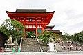 Kiyomizu-dera, Kyoto (3810413781).jpg