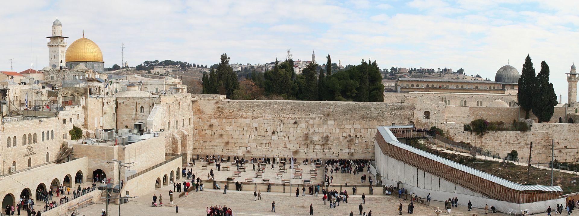 Image illustrative de l'article Mur des Lamentations