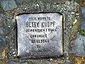 Knopf Betty 2.jpg