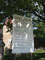 Koerchow Kirche 2008-05-15 037.jpg