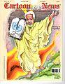 Kofi Annan by Ranan Lurie.jpg