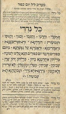 Frasi Matrimonio Talmud.Preghiere E Benedizioni Ebraiche Wikipedia