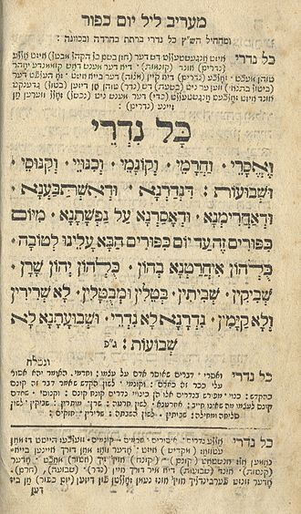 Kol Nidre - Kol Nidre from a 19th-century machzor
