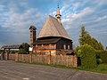 Kolanowice, kościół.jpg