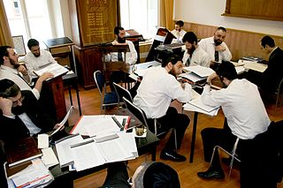 Kollel Institute for full-time, advanced study of the Talmud and rabbinic literature