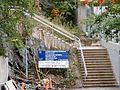 Konemestarinkadun metrosillan portaat Herttoniemi 170908.jpg