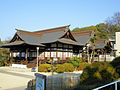Konkokyo Headquarters Faith Training Center.jpg