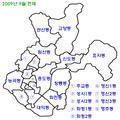 Korea-Goyang-si-Deogyang-gu-map.png