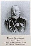 Korsakov Nikita Vasiljevitch.jpg