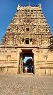Korukkai Veeratteswarar Temple1