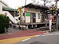 Koshigoe-Sta.jpg