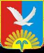 Красногвардейский район Крым  это Что такое