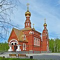 Krasnouralsk Church 006 5417.jpg