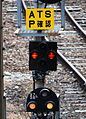 Kuroiso station signal no2.JPG