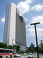 Kurume City Hall.jpg