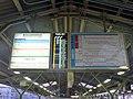 Kuwana Station (8555244322).jpg