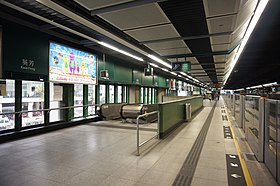 Kwai Fong Station 2014 03 part2.JPG