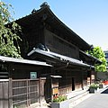 Kyu-udagawa.jpg