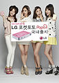 LG Pocket Photo - Girl's Day (2).jpg