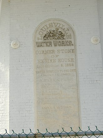 Louisville Water Tower - Image: LWT Inscription
