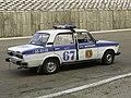 Lada Police.jpg