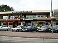 Laden Center Glinder Berg - panoramio.jpg