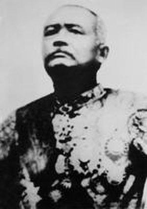 Zakarine - Image: Laotian King Zakarine