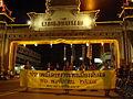 Laplae city gate at night.jpg