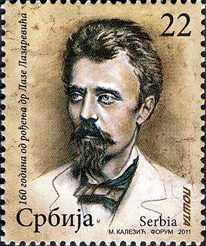 Laza Lazarević - Laza Lazarević on a 2011 Serbian stamp