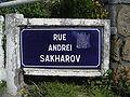 Le Touquet-Paris-Plage (Rue Andrei Sakharov).JPG