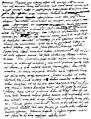 Le opere di Galileo Galilei III (page 48 crop).jpg