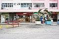 Lei Chak House Shops.jpg