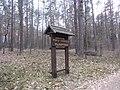 Lentvario sen., Lithuania - panoramio (68).jpg