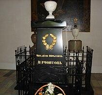 Lermontov's tombstone.jpeg