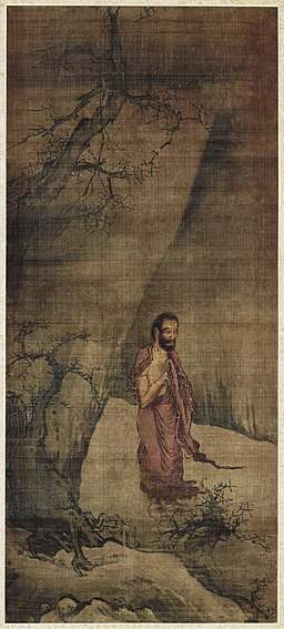 Liang Kai-Shakyamuni Emerging from the Mountains