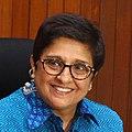 Lieutenant Governor of Puducherry Kiran Bedi.jpg