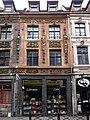 Lille 3 rue royale.JPG