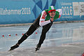 Lillehammer 2016 - Speed skating Men's 500m race 2 - Yevgeny Bolgov.jpg