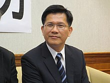Lin Chia-lung from VOA (1).jpg